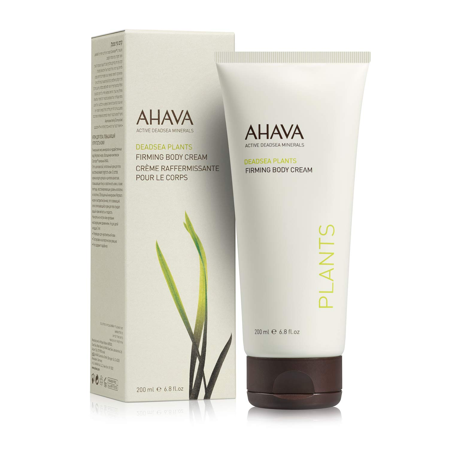 AHAVA Firming Body Cream 6.8 oz