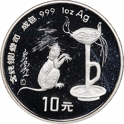 10 Yuan Silver Proof (1996 CN Proof 10 Yuan Year of the Rat Piedfort Silver Abrasions in Field 1 oz Proof)