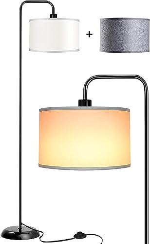 Qimh Floor Lamp