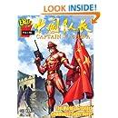 Captain China Volume 1