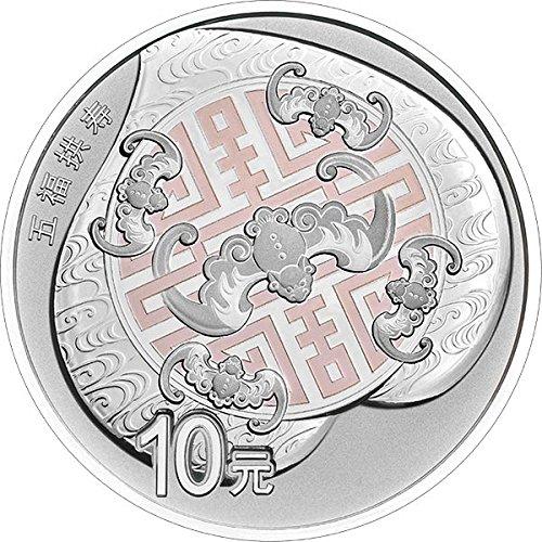 2017 CN Modern Commemorative PowerCoin WU FU GONG SHOU Auspicious Culture Silver Coin 10 Yuan China 2017 Proof