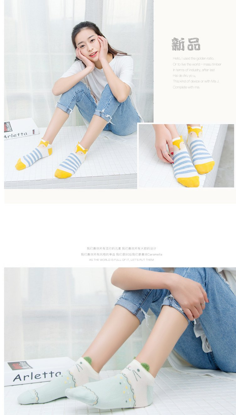 Generic M 4 Shuang Ms. spring and summer color animal cartoon socks boat socks boxed socks