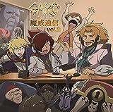 GARO -HONOO NO KOKUIN- MAKAITSUUSHIN VOL.2(+CD-ROM)