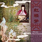 红楼梦 - 紅樓夢 [Dream of the Red Chamber] | 曹雪芹 - 曹雪芹 - Cao Xueqin