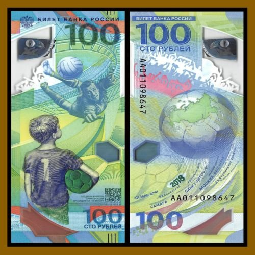 TrueFair - 100 Rubles Russian Banknote, to commemorate Football or Soccer World Cup 2018 from TrueFair