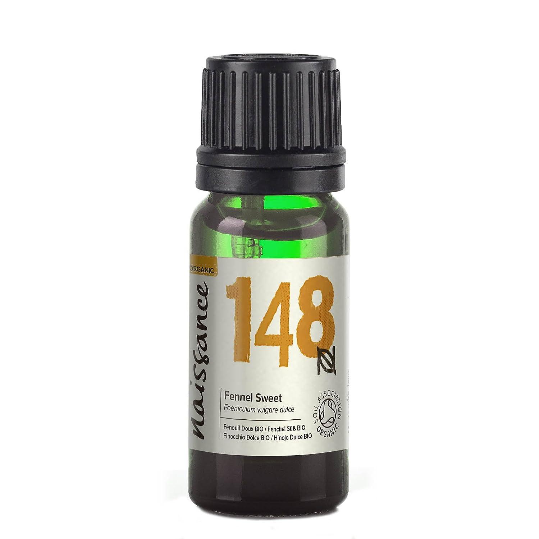 Naissance Olio di Finocchio Biologico - Olio essenziale al 100% - 10ml