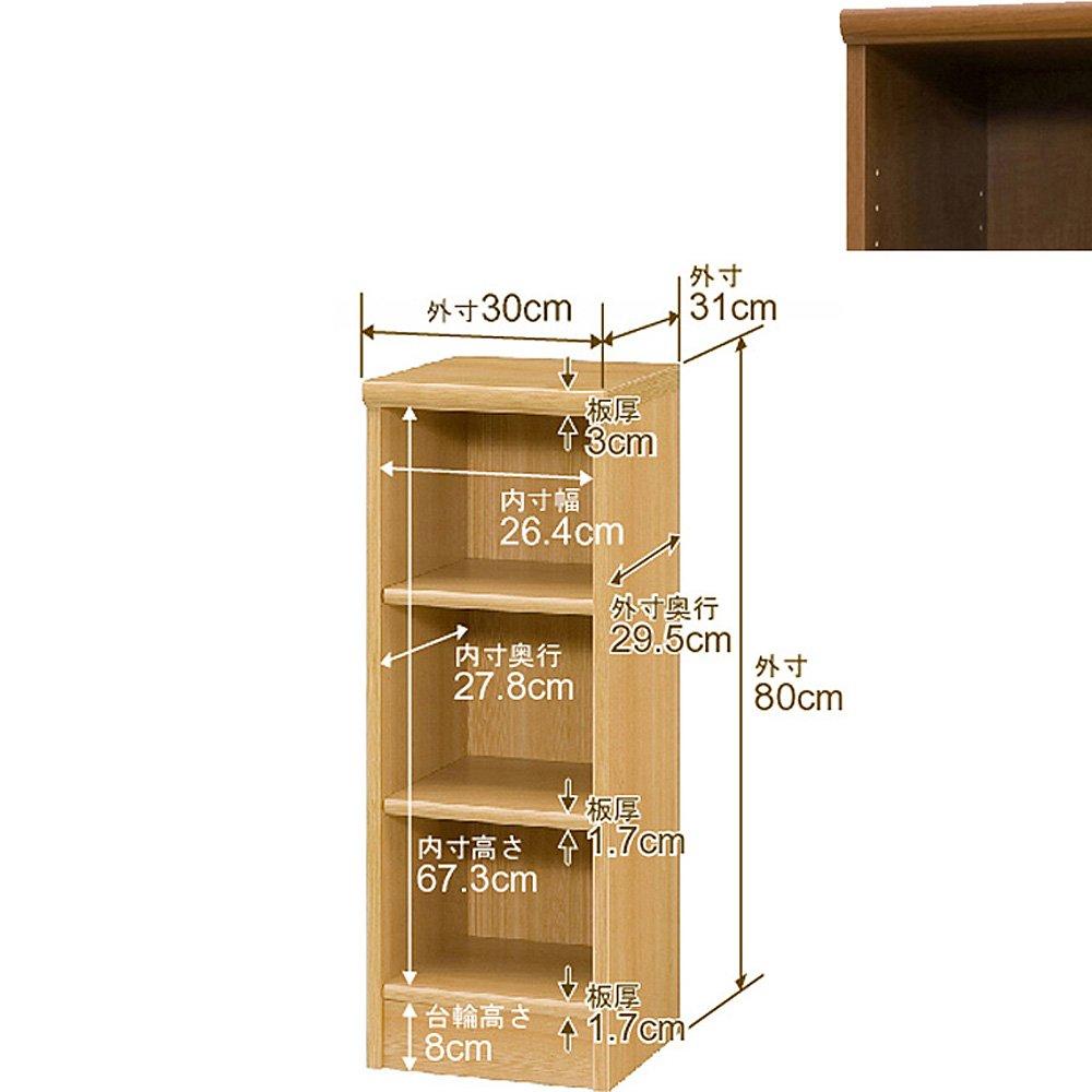 オーダーマルチラック レギュラー (オーダー収納棚棚板厚17mm標準タイプ) 奥行31cm×高さ80cm×幅30cm ブラウン B0077989QE ブラウン ブラウン