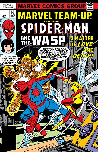 Marvel Team-Up (1972-1985) #60