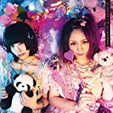 Seiko Oomori - Pink Metosera / Gutto Kuru Summer [Japan CD] AVCD-83671 -  Audio CD
