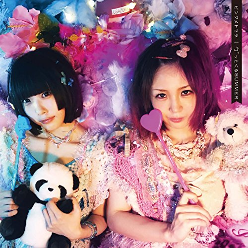 Seiko Oomori - Pink Metosera / Gutto Kuru Summer [Japan CD] AVCD-83671