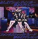 おしえてシュレディンガー/ファンタスティックパレード(初回生産限定盤A)(DVD付)の商品画像