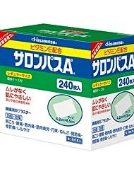 日亚:日亚prime会员!Hisamitsu久光制药塞隆巴斯镇痛贴240枚特价1845日元
