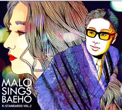 CD : Malo - Malo Sings Baeho (Asia - Import)