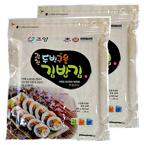 Seaweed Roasted (100 Full Size Sheets (50 Sheets x 2 packs), Korean Roasted Seaweed Premium Yaki Sushi Nori Gimbap Roll, Vacuum Packed)