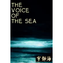 The Voice of the Sea: Poems of the Tao