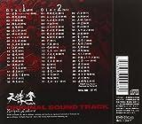 Tenchu 3 (Original Soundtrack)