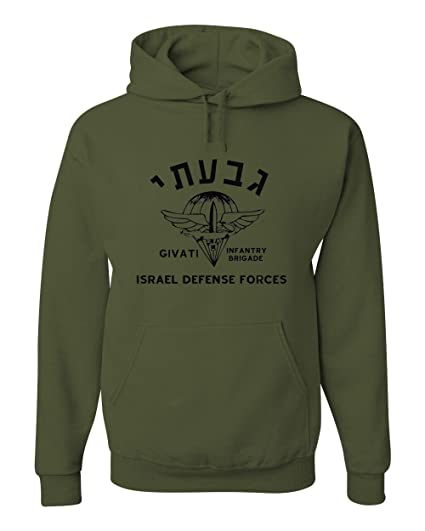 Got-Tee Givati Brigade Israel Army Military Sweatshirt   Hoodie at ... 7709aae5c