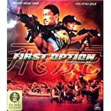 First Option (1996) By Media Asia VCD~BRAND NEW~In Cantonese & Mandarin w/ Chinese & English Subtitles ~Imported From Hong Kong~ by Gigi Leung, Damian Lau Michael Wong