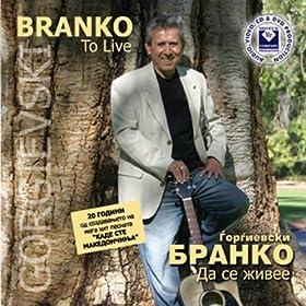 Amazon.com: Elizabeta: Branko Gorgievski: MP3 Downloads