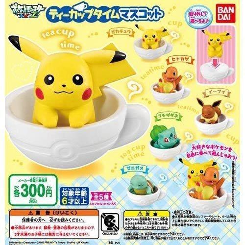 Pokemon XY & Z Pokemon tea cup time mascot gashapon 5. Squirtle separately by Japan Import (Image #1)