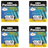 (4 PACK) Panasonic Ni-MH Rechargeable Battery for Cordless Telephones(HHR-P105A)