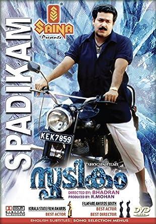 Amazonin Buy Spadikam Dvd Blu Ray Online At Best Prices In India