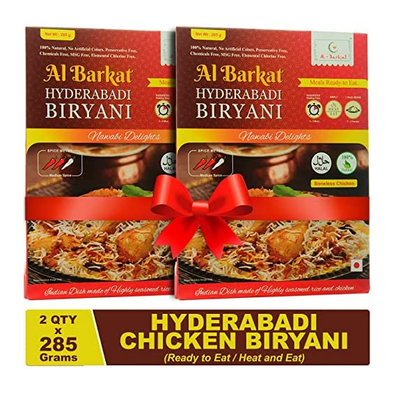 AL BARKAT Hyderabadi Chicken Biryani 285g - READY TO EAT - Packs of 2 (2 x 285g)