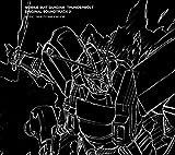 Mobile Suit Gundam Thunderbolt Ost