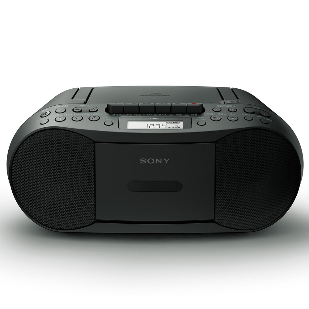 Sony CD Cassette Radio CFD-S70 B by Sony (Image #2)
