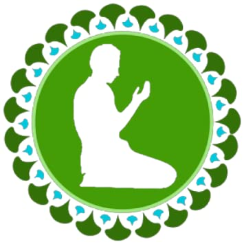 Amazon com: نماز سیکھیں Learn Namaz Urdu: Appstore for Android