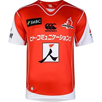 a1595dd42f2 Sunwolves Super Rugby Home Jersey 2017, Jerseys - Amazon Canada