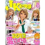 JK egg 2012年Vol.2 小さい表紙画像