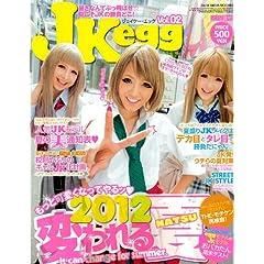 JK egg 最新号 サムネイル