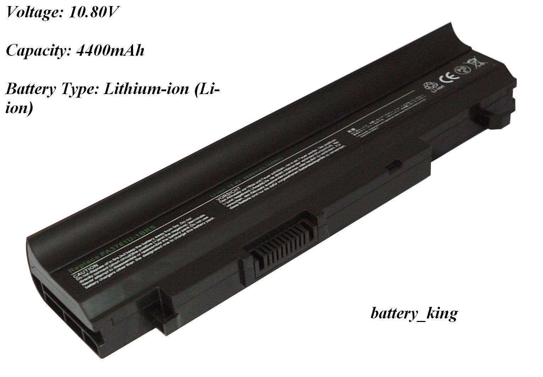 Replace PA3781U-1BRS Laptop Battery for TOSHIBA Satellite E200,E200-002,E200-006,E205,E205-S1904, E205-S1980, E206