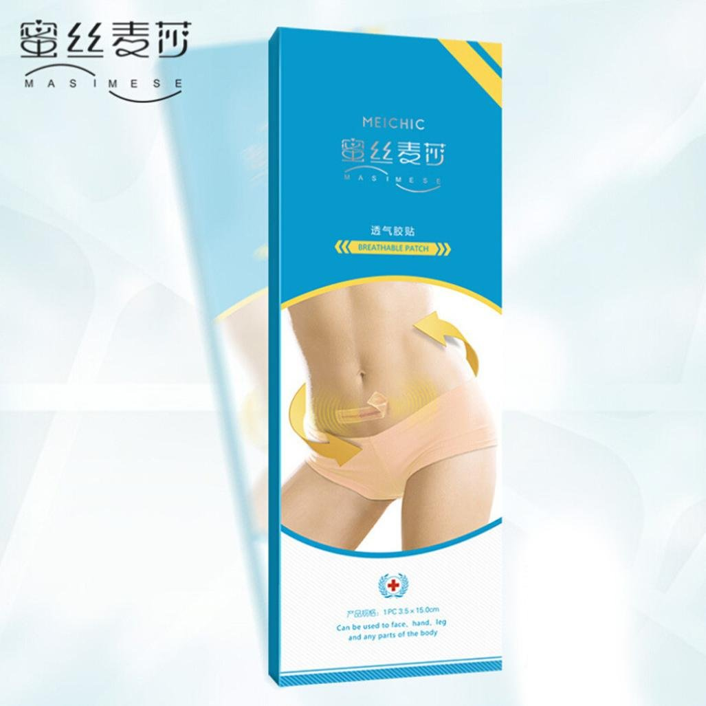 XiongBuy Removal Scars Patch Freckle Patch Extract Acne Treatment Facial (Blue) by XiongBuy (Image #2)