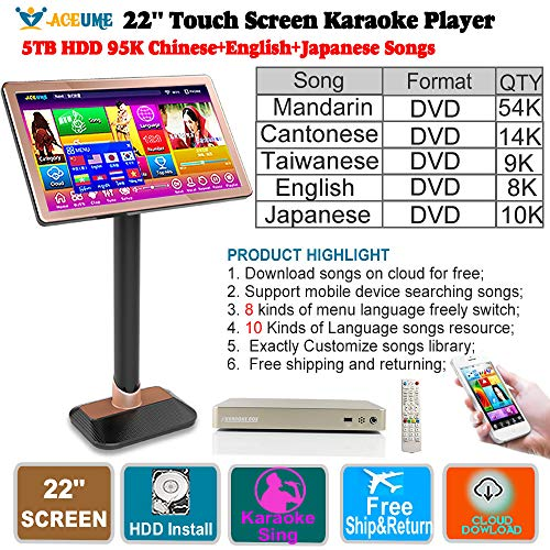 (5TB HDD,95K Touch Screen Karaoke Player,Chinese+English+Japanese Songs Machine,Jukebox, Select Songs via Monitor and Mobile Device.Remote Controller Included)