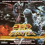 Godzilla Vs. Megaguirus: Original Motion Picture Soundtrack