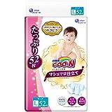 GOO.N 大王 棉花糖系列 纸尿裤 增量装 大号L52片(适合9-14kg ) (日本原装进口,超薄透气)