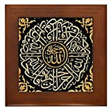 CafePress - Islamic - Framed Tile, Decorative Tile Wall Hanging