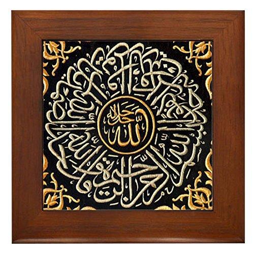 CafePress - Islamic - Framed Tile, Decorative Tile Wall Hanging by CafePress