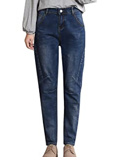 c07050178adb3a Flygo Women's Casual Loose Cropped Denim Harem Pants Boyfriend Distressed  Jeans