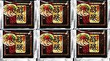 Japanese Noodles Tonkotsu Ramen Concentration Pork Bone Soup 6 Packs