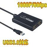 BLUPOW USB3.0対応 HDMIキャプチャーボード 1080p/60fps HDMIパススルー出力対応 ビデオキャプチャー 実況生配信 画面共有 ゲームライブストリーミング可能 ゲーム録画・ライブ配信用