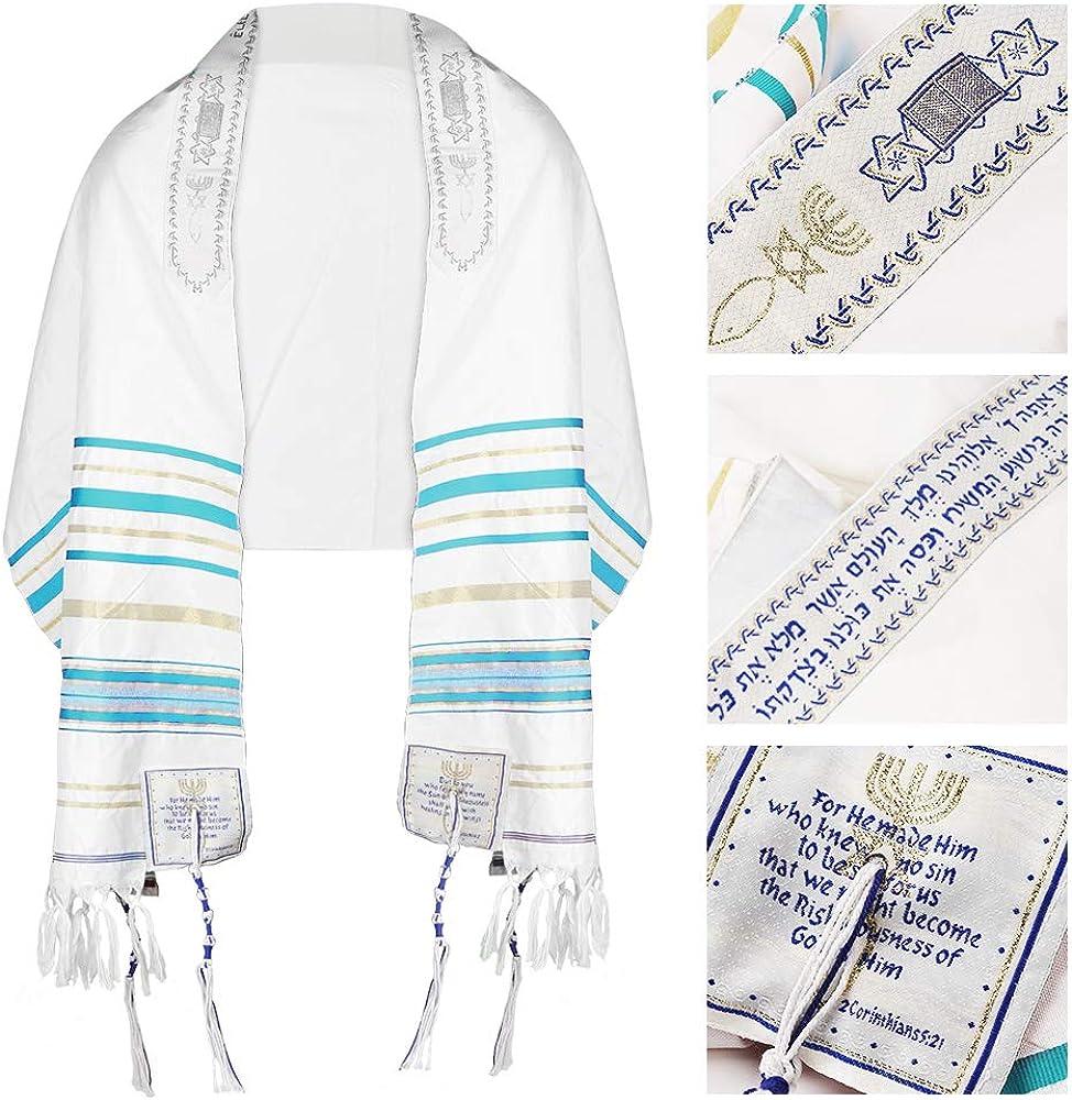 HalleluYaH Tallit Messianic...
