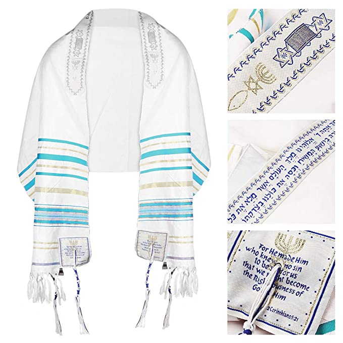 22x72 HalleluYaH Tallit Messianic Prayer Shawl Grafted In Designed in Israel