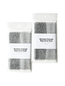 Morihata Binchotan Activated Charcoal Body Scrub Towel - Set of 2