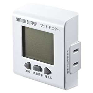 サンワダイレクト ワットモニター 700-TAP017