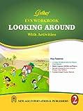 Golden EVS Workbook Looking Around with Activities for Class - 2