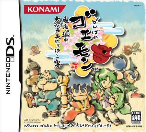 Ganbare Goemon: Toukai Douchuu [Japan Import] by Konami