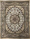 Traditional Persian Oriental Area Rug Ivory Beige 500,000 Point Design 401 (5 Feet 2 inch X 7 Feet 3 Inch )